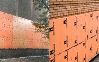 Как крепить пеноплекс к стене: способы и этапы монтажа