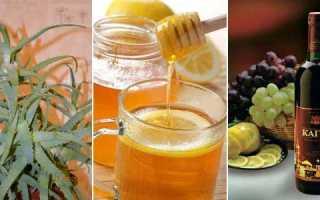 Алоэ, мед и кагор от рака: нестандартное лечение