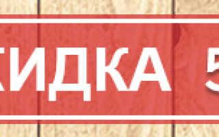 Дома из бруса под усадку в Москве без отделки недорого вместе с работой, срубы из бруса: проекты и цены