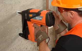 Газовый монтажный пистолет по бетону: какой лучше выбрать?
