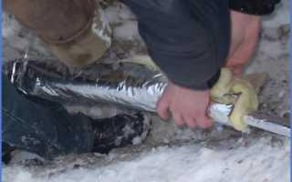Чем лучше утеплить трубы отопления на улице?