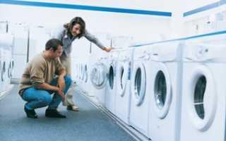 Как правильно выбрать надёжную стиральную машину: характеристики моделей машин, отзывы специалистов и советы