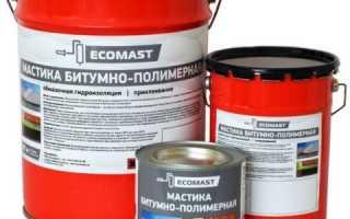 Битумно-полимерная мастика: где используют и ее свойства