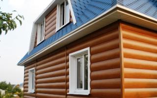 Как выбрать деревянный блок-хаус