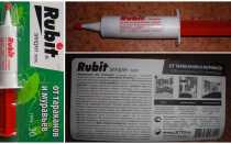 Рубит — инструкция по применению препаратов