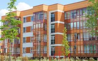 Правила управления малоэтажными жилыми комплексами