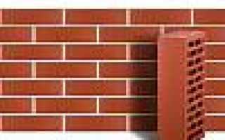 Стандартные размеры кирпича – красного, силикатного и обицовочного