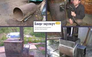 Горизонтальная банная печь из трубы: самодельная, видео-инструкция как сделать своими руками, фото и цена