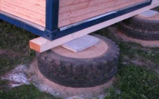 Фундамент из покрышек своими руками – шаг за шагом