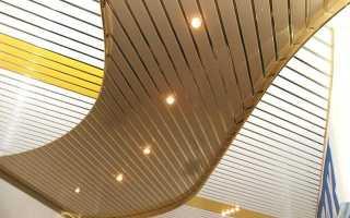 Потолочные алюминиевые панели: выбор материала, монтаж