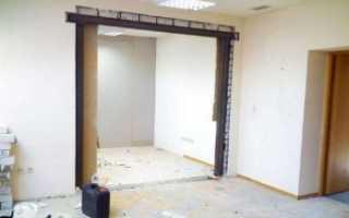 Как согласовать и узаконить проемы в несущей стене?