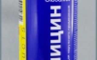 Алюминиум-спрей (суспензия для наружного применения) для животных