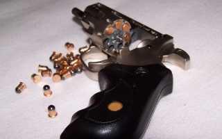 Оружие под патрон