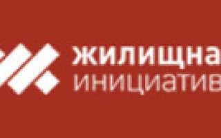 Все строительные компании городов Алтайского края