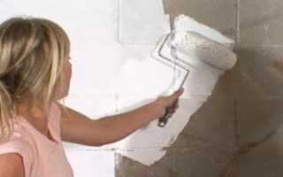 Гидроизоляция стен: чем обработать бетонные стены от влаги снаружи