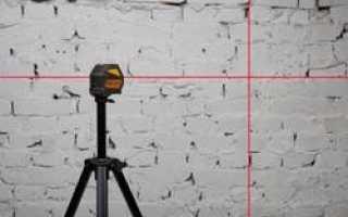 Как использовать лазерный уровень: правила использования, типы