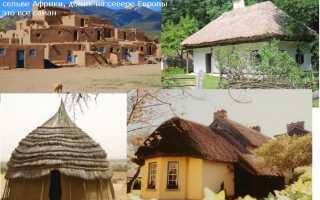 5 причин строить саманный дом своими руками