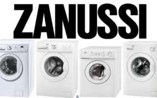 Ремонт неисправностей стиральной машины Занусси своими руками
