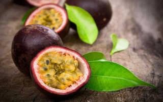 Маракуйя: выращивание в домашних условиях