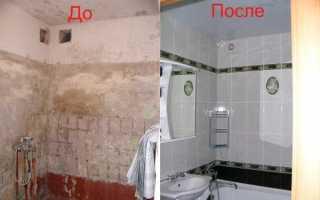 Ремонт ванной комнаты каким лучше сделать и как лучше реализовать