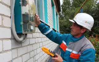 Правила установки бытового счетчика электроэнергии