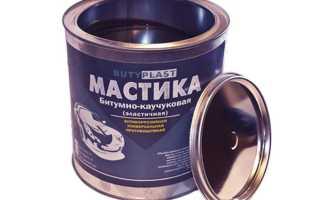 Какая лучше мастика для авто – битумная или резино битумная