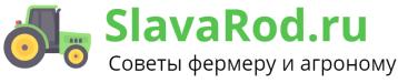 СлаваРод.ру